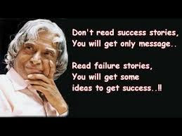 Most Inspirational Quotes From Apj Abdul Kalam Loanyantra Blog