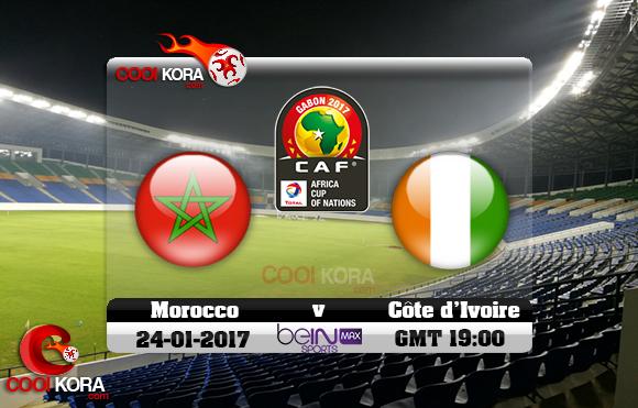 مشاهدة مباراة المغرب وكوت ديفوار اليوم كأس أمم أفريقيا 24-1-2017 علي بي أن ماكس