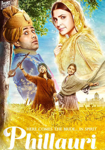 Phillauri (2017) ταινιες online seires oipeirates greek subs