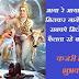Kajari Teej Kajali Teej procedure how to celebrate Vrat Date and Time wallapaper significance