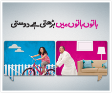 telenor pakistan mnp package change
