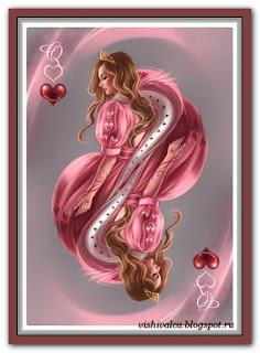 """""""Queen of hearts"""" Tilton Crafts"""