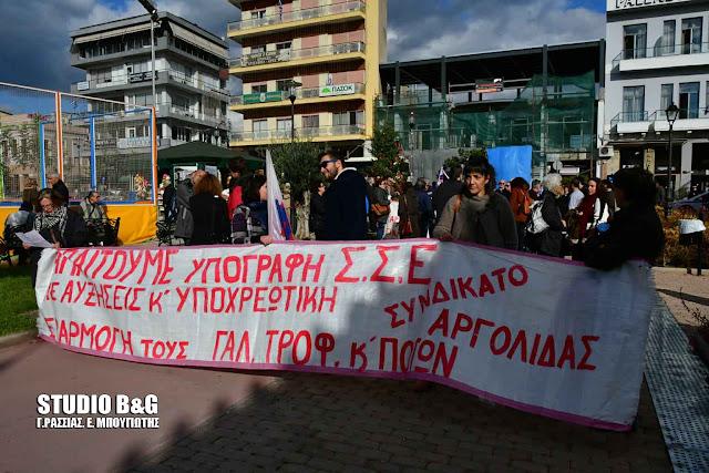 Το Συνδικάτο Γάλακτος Τροφίμων και Ποτών Αργολίδας οργανώνει την απεργία της Πρωτομαγιάς