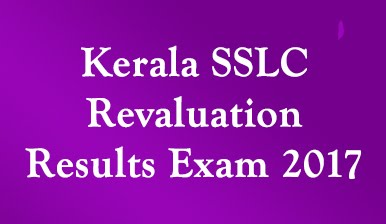 Kerala SSLC Revaluation Results Exam March 2017