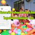 มท 0816.4/ว2296 ลว 30 ต.ค. 2560 เรื่อง ซักซ้อมการจัดการเรียนการสอนและกิจกรรมในศูนย์พัฒนาเด็กเล็กขององค์กรปกครองส่วนท้องถิ่น