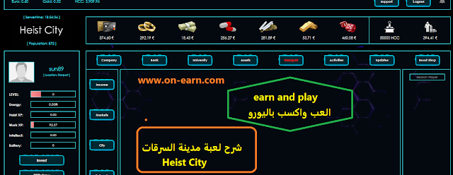 Heist City - The best economic simulator Game