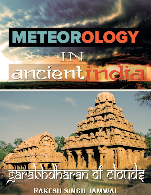 Research Journal on Ancient Vedic Astro meteorology of India | November 2018 - The Vedic Siddhanta