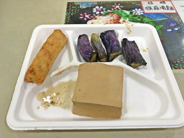 慈心健康素食~台北中山區素食自助餐、捷運南京復興站