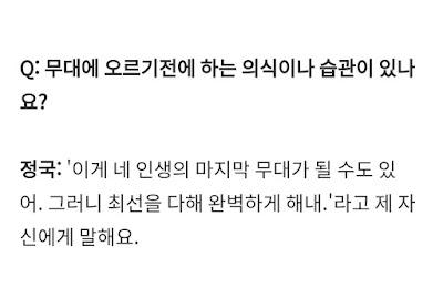 [THEQOO] 'SMA' performansından sonra az daha bayılacak olan Jungkook