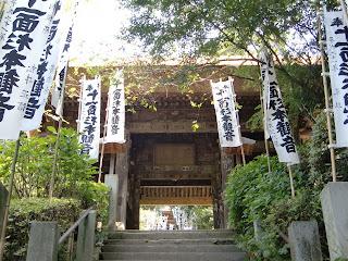 杉本寺初観音