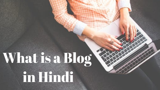 What is a Blog in Hindi - Blogging kya hai?