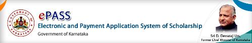epass status of karnataka, karepass.cgg.gov.in application statuse e pass scholarship number