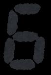 デジタル数字のイラスト文字(6)