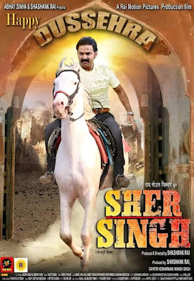 Sher Singh Bhojpuri Movie Star casts, News, Wallpapers, Songs & Videos