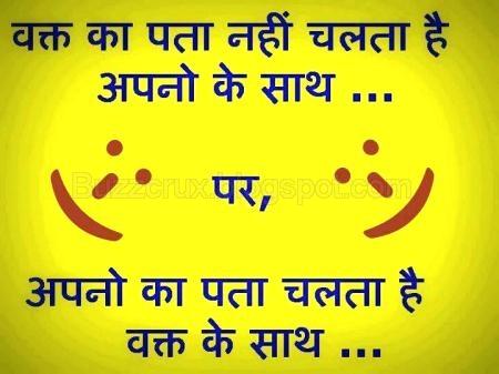 Heart Touching Hindi Shayari Quotes with Images | Whatsapp