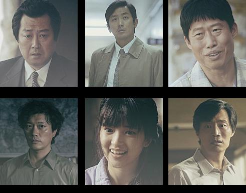 ترجمة فيلم الدراما السياسي الكوري 1987: When The Day Comes