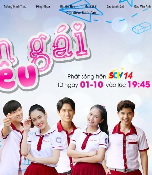 Con Gái Yêu - SCTV14 (2019)