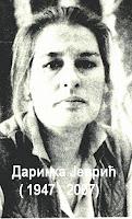 Даринка Јеврић |  БИЈЕЛИ ХРАМ