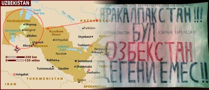 В Каракалпакстане призывают к независимости