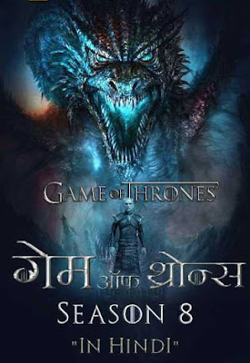 Game of Thrones 2019 English S08 Complete 720p | 480p WEB-DL