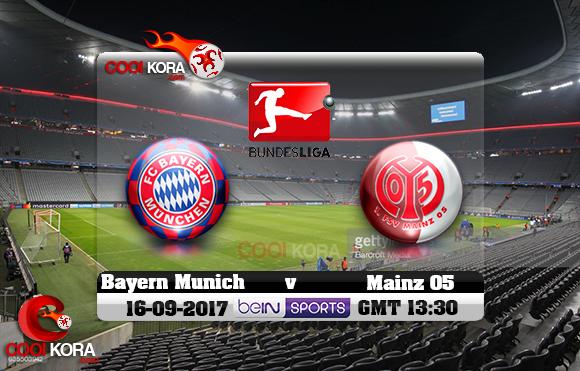 مشاهدة مباراة بايرن ميونخ وماينز اليوم 16-9-2017 في الدوري الألماني