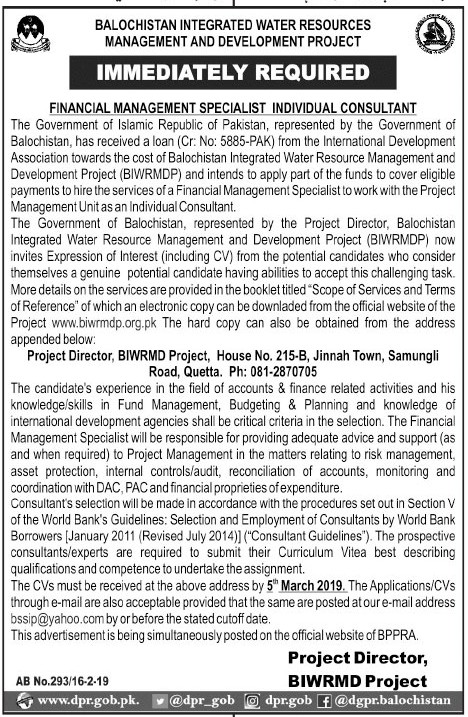 Balochistan Integrated Water Resources Management and Development Project Jobs