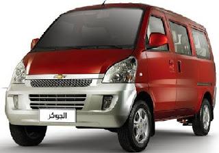 مواصفات و سعر سيارة شيفروليه  N300 مشروع التوك توك الجديد