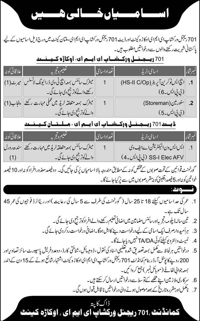 Matric Level Govt Jobs in 701 Regional Workshop EME Okara Cantt