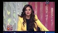 برنامج صباح دريم حلقة 16-8-2017 مع منة فاروق