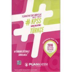 Puan Akademi KPSS Türkçe Konu Anlatım (2016)