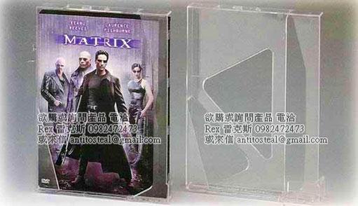 cd/dvd safer