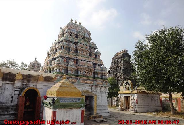 Aarani Siva Temple