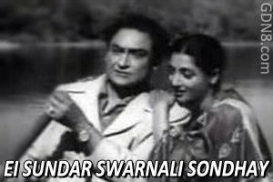 Ei Sundar Swarnali Sandhay - Geeta Dutt