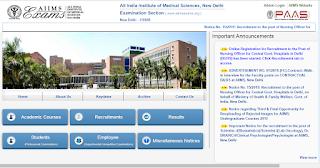 image showing aiims portal
