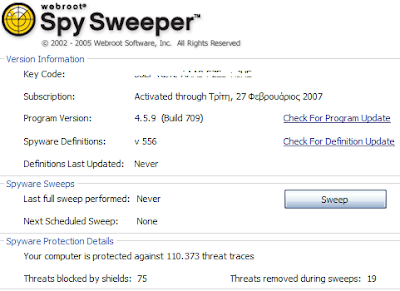 How To Get Your free Copy of SPY SWEEPER 5