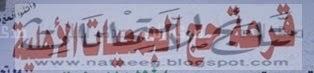نتيجة قرعة حج الجمعيات اللأهليه .وزارة التضامن الاجتماعى