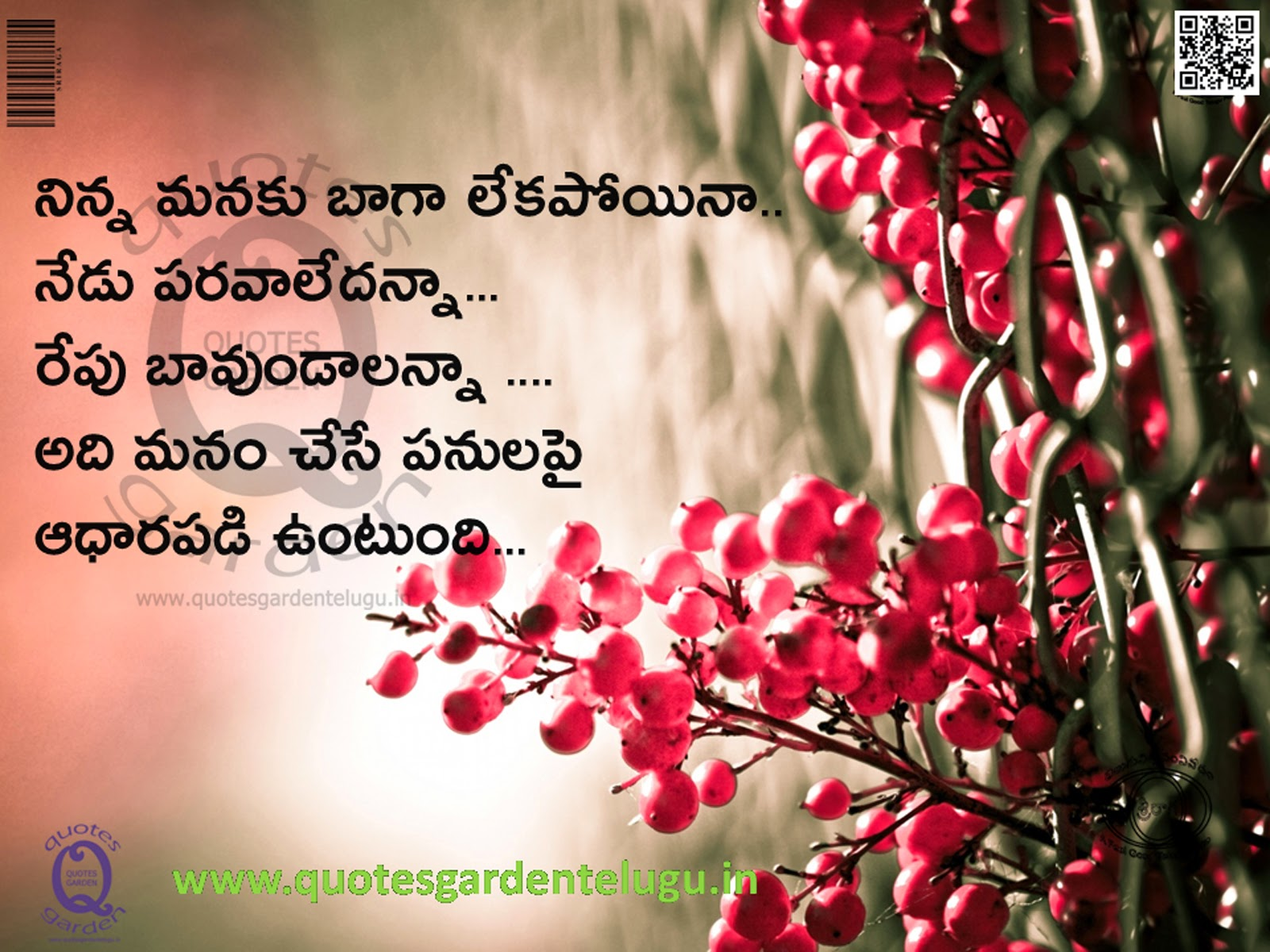 Best inspirational quotes about life - Best telugu inspirational quotes - Best telugu inspirational quotes about life - Best telugu Quotes - Telugu life quotes