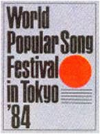 Jodie Rocco LIVE! World Popular Song Festival 1984 in Tokyo
