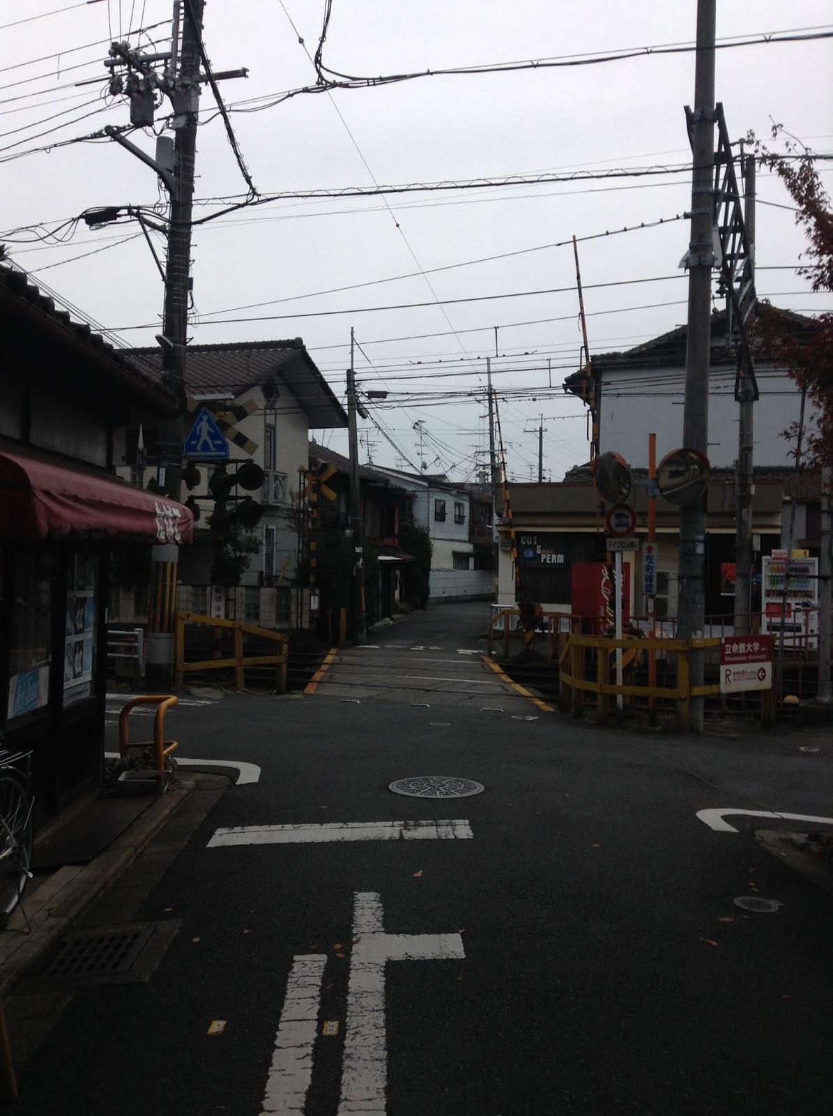 Kyoto backstreet Japan
