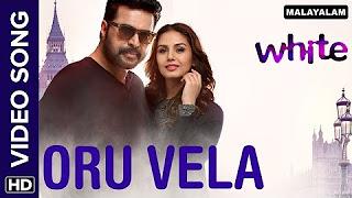 Oru Vela (Video Song) _ White _ Mammootty, Huma Qureshi