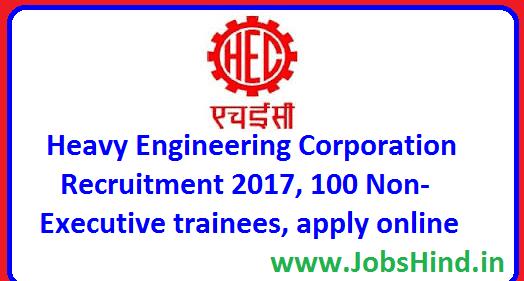 HEC Recruitment 2017