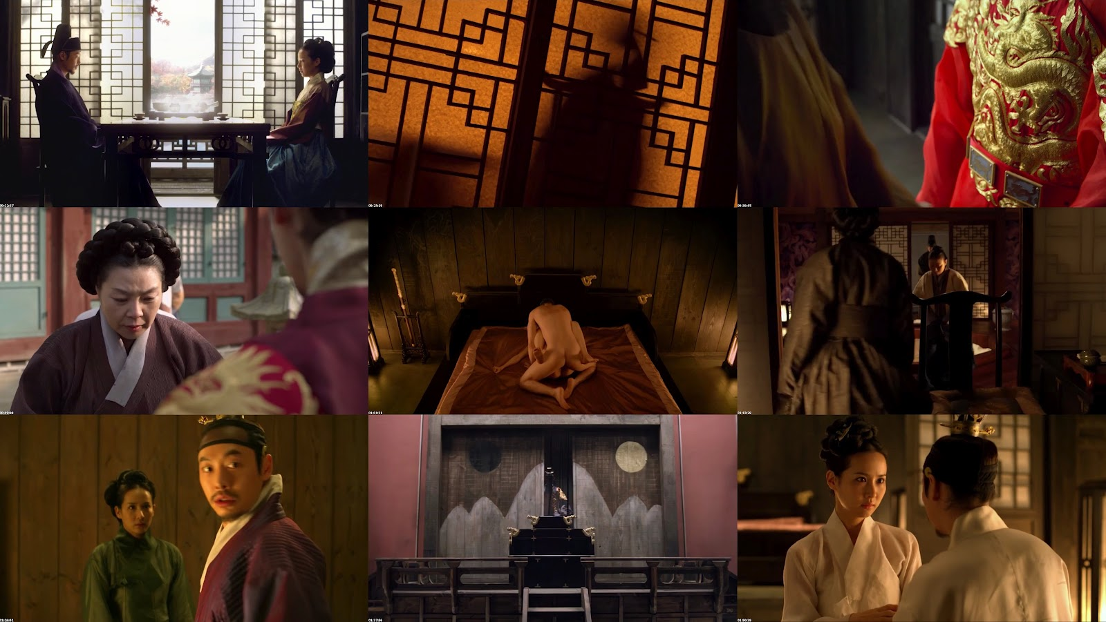 Tình Ái Vương Phi (Hậu Cung), The Concubine