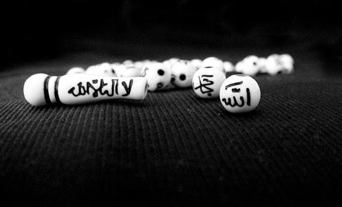 Abu Ishaq dan Julukan 'Syekh' dari Rasulullah