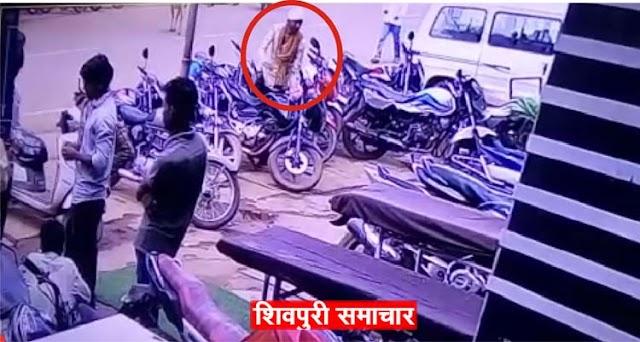 2 दिन में 3 बाईक उडा ले गया एक चोर | Shivpuri News