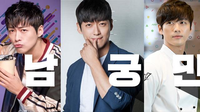 南宮珉確定演出SBS新戲《訓男正音》 女主角黃正音討論中