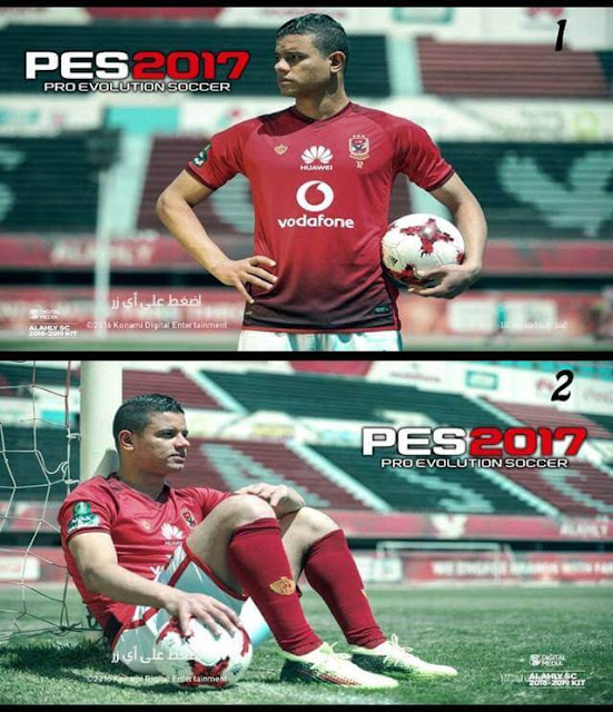 Saad Samir Start Screen PES 2017