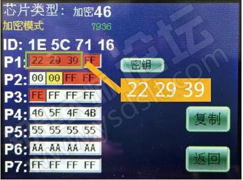 cn900-hyundai-pin-code-1