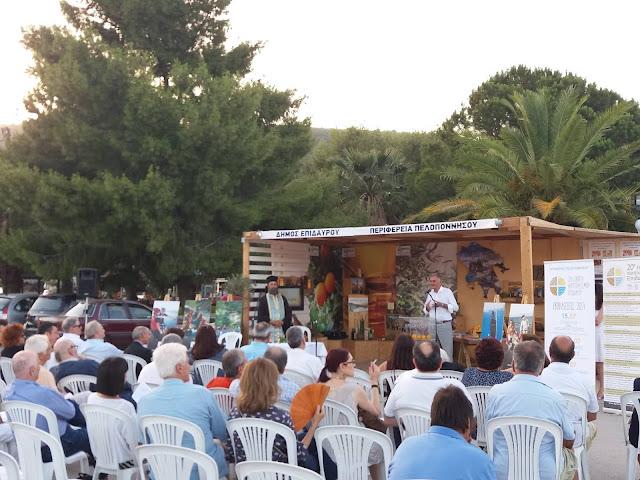 Γ.Γκιόλας: Τα τοπικά προϊόντα της Επιδαύρου διαθέτουν ποιότητα ισάξια με το κάλλος και τον πολιτιστικό πλούτο της περιοχής