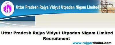 UPRVUNL Govt Jobs. UP Rajya VIdyut Utpadan Nigam Limited Notification.