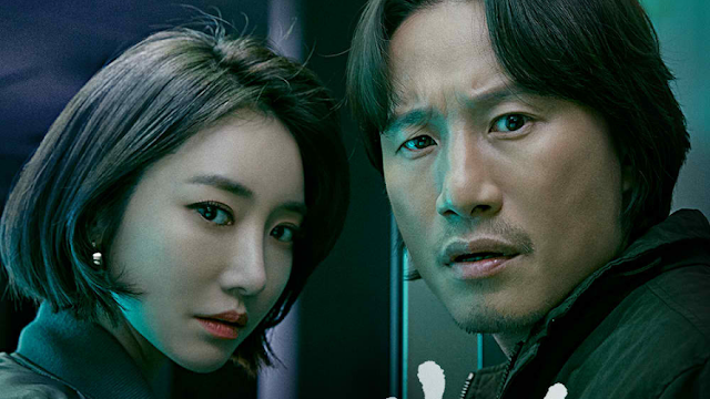 Download Drama Korea Possessed Batch Subtitle Indonesia